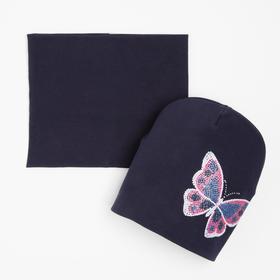 Комплект для девочки (шапка,снуд), цвет синий, размер 48-50