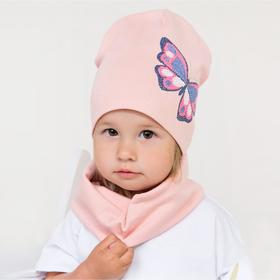 Комплект для девочки (шапка,снуд), цвет пудра, размер 48-50
