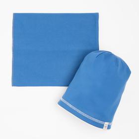 Комплект для девочки (шапка,снуд), цвет светло-джинс/бежевый, размер 54-56