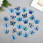 """Магнит пластик """"Бабочка одинарные крылышки голубые"""" 4,5 см"""
