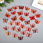 "Магнит пластик ""Бабочка одинарные крылышки красные"" 4,5 см"