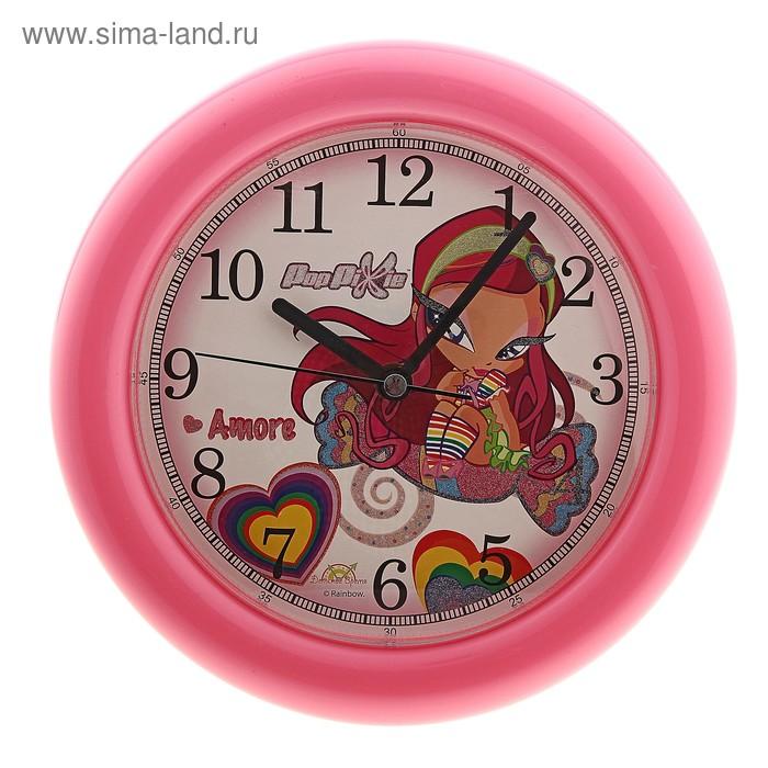 """Часы настенные круглые """"PopPixie"""", детские розовые"""
