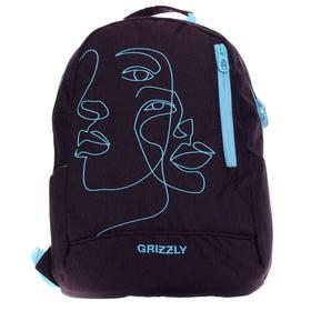 Рюкзак молодежный, Grizzly RD-047, 45x32x13 см, эргономичная спинка, отделение для ноутбука