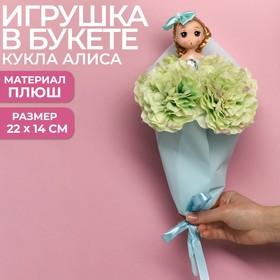 Bouquet-understudy