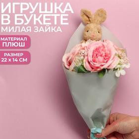 Bouquet-double