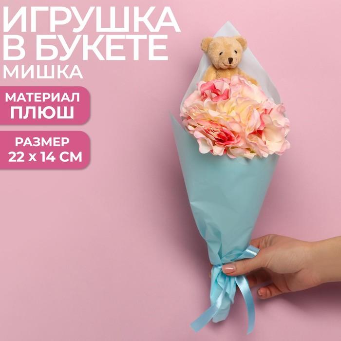 Букет с игрушкой «Мишка Эмми» - фото 1246484