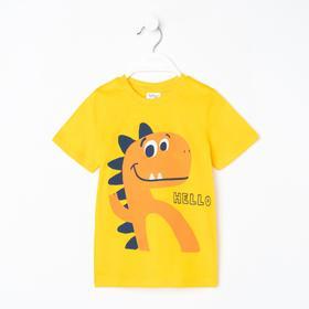 Футболка для мальчиков DINO HELLO, цвет желтый, рост 98-104 см