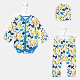 Комплект детский, цвет голубой/дино, рост 56 см