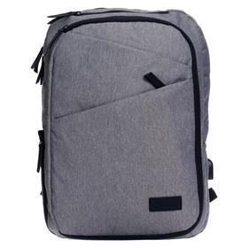 Рюкзак молодежный, Grizzly RQ-003, 46x32x16 см, эргономичная спинка, отделение для ноутбука, встроенный USB-удлинитель