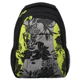 Рюкзак молодежный, Grizzly RD-142, 42x31x18 см, эргономичная спинка, «Цветы»