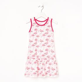 Платье для девочки «Любава», цвет белый/фламинго, рост 104 см