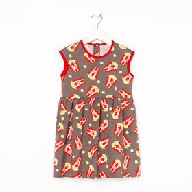 Платье для девочки «Дарья», цвет серый/попкорн, рост 104 см