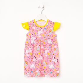 Платье для девочки «Алиса», цвет розовый/единорог, рост 86 см