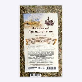 Monastyrsky tea drink No. 13 for mastopathy, 104 g