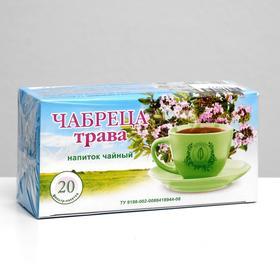 Чайный напиток «Чабреца трава», 20 фильтр-пакетов