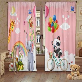 Комплект штор «Детский праздник» 147х267 +/- 3 см - 2 шт