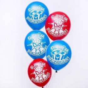 """Воздушные шары """"С Днем Рождения"""", Человек-паук (набор 100 шт) 12 дюйм"""