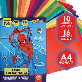 набор А4 10цв одност мел картон 240г/м2, 16л 16цв двуст газет бумага в папке, Человек-паук