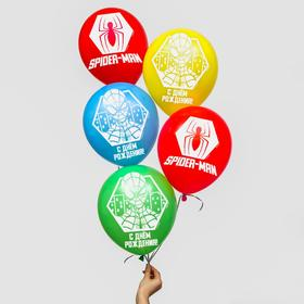 "Воздушные шары, набор ""Spider Man, Happy Birthday"", Marvel (набор 25 шт)"