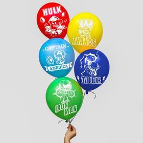 """Воздушные шары, набор """"Мстители"""",  Marvel (набор 50 шт)"""