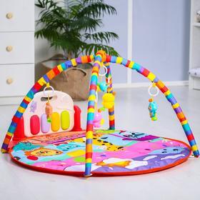 Развивающий коврик «Давай играть», с пианино, круглый, розовый