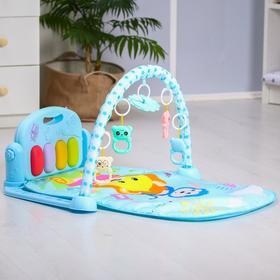Развивающий коврик «Лев», с пианино, голубой