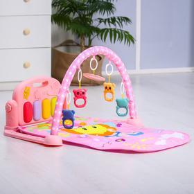 Развивающий коврик «Лев», с пианино, розовый