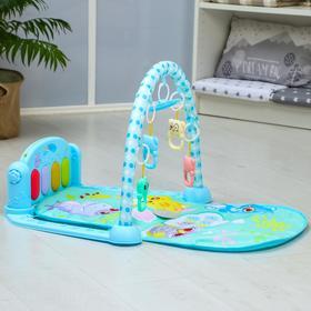 Развивающий коврик «Счастливые малыши», с пианино, голубой