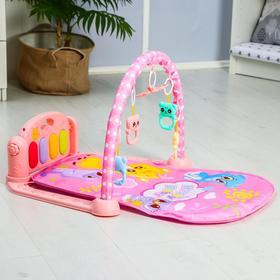 Развивающий коврик «Счастливые малыши», с пианино, розовый