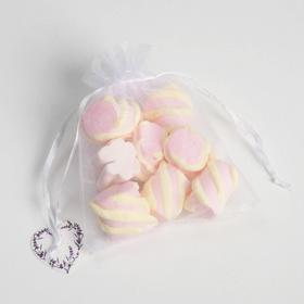 Gift pouch organza white