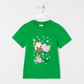 Футболка детская «Жираф», цвет зелёный, рост 98-104 см