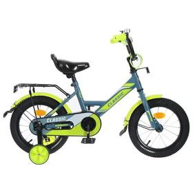 """Велосипед 14"""" Graffiti Classic, цвет серый/лимонный"""