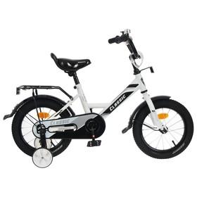 """Велосипед 14"""" Graffiti Classic, цвет белый/черный"""
