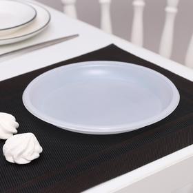 Набор тарелок одноразовых 20,5 см, цвет белый, 12 шт