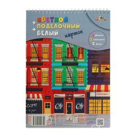 """Набор А4, 12 листов, 10 цветов на гребне """"Цветная улица"""" : 8 листов цветной мелованный картон, 230 г/м2 + 2 листа белый мелованный картон + 2 листа поделочного картона"""