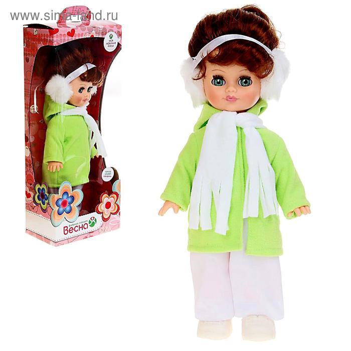 """Кукла """"Элла 21"""" со звуковым устройством, 35 см, МИКС"""
