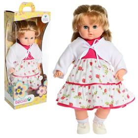 """Кукла мягконабивная """"Дашенька 15"""" со звуковым устройством, 54 см"""