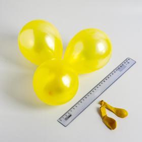"""Шар латексный 5"""", перламутровый, водные бомбочки, набор 100 шт., цвет жёлтый"""