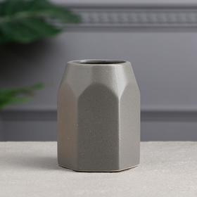 """Органайзер """"Карандашница"""", матовый, тёмно-серый, 10 см"""