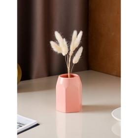 """Органайзер """"Карандашница"""", матовый, розовый, 10 см"""