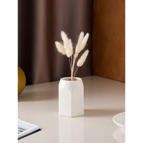 """Органайзер """"Карандашница"""", матовый, белый, 10 см"""
