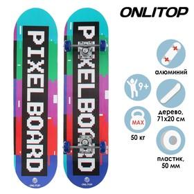 Скейтборд подростковый PIXELBOARD 71 × 20 см, колёса PVC 50 мм, пластиковая рама