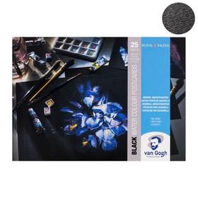 Альбом для Акварели 297 х 420, А3, Royal Talens Van Gogh, 12 листов 360 г/м, на склейке, Fin, чёрный блок, мелкозернистый