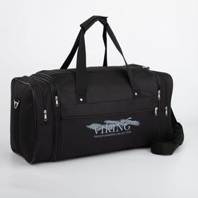Сумка дорожная, отдел на молнии, 3 наружных кармана, с увеличением, длинный ремень, цвет чёрный
