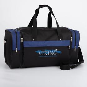 Сумка дорожная, отдел на молнии, 3 наружных кармана, с увеличением, длинный ремень, цвет чёрный/синий
