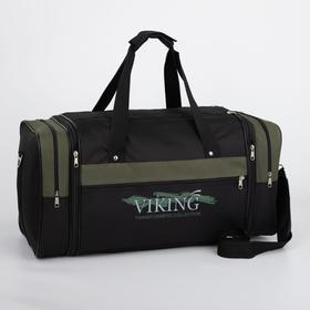 Сумка дорожная, отдел на молнии, 3 наружных кармана, с увеличением, длинный ремень, цвет чёрный/хаки