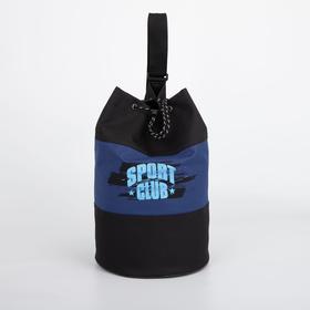 Рюкзак-торба, отдел на шнурке, цвет чёрный/синий