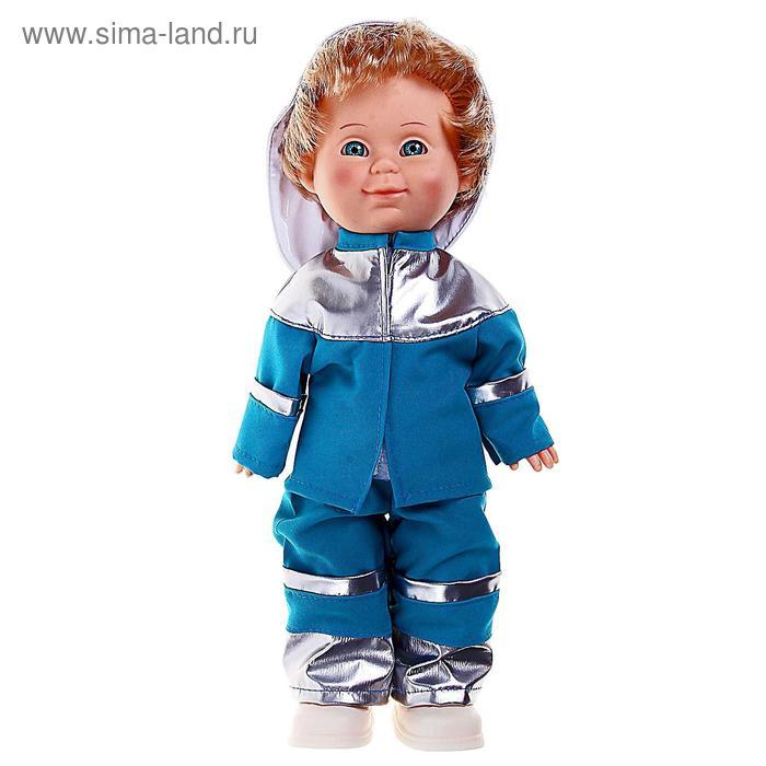 """Кукла """"Митя Спасатель"""" со звуковым устройством, 34 см"""