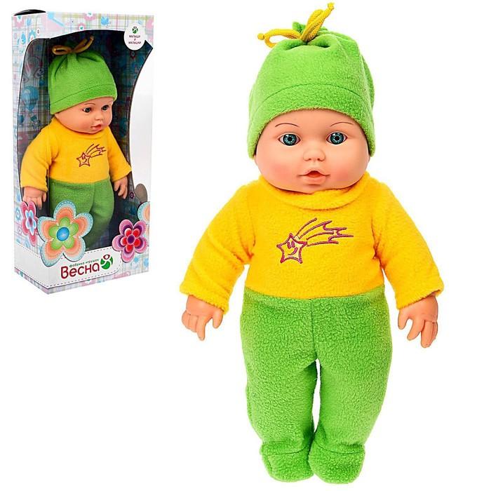 Кукла «Малыш 4», 30 см, МИКС - фото 106532777
