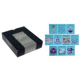 """Комплект предметных тетрадей 48 листов """"Школа волшебства"""", 10 предметов, обложка мелованный картон, матовая ламинация, блок офсет"""